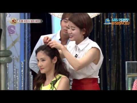 SBS [스타킹] - 차홍의 원터치로 바캉스 헤어만들기!!