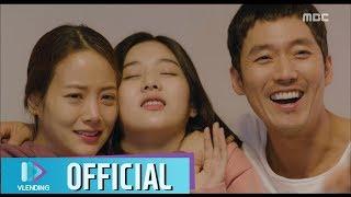 [MV] 신재-기다려줘 [배드파파 OST Part.3(Badpapa OSt Part.3)]