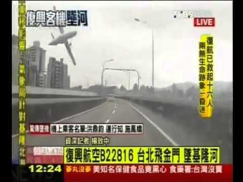 Vídeo mostra momento em que avião cai em Taiwan...Um avião da companhia TransAsia bateu em uma ponte e caiu em um rio na capital de Taiwan, Taipé, nesta quarta-feira (4), deixando ao menos 19 mortos. A aeronave levava 58 pessoas a bordo.