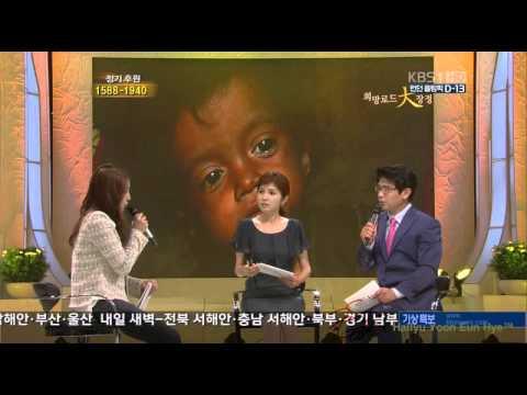 BoA (권보아) Road For Hope KBS 「희망로드 대장정」 20120714