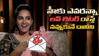Bigg Boss star Himaja reveals her school memories..