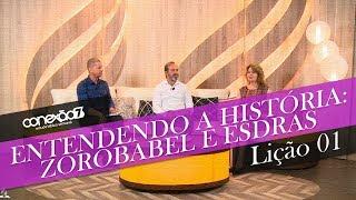 05/10/19 - 05.10.19 - Lição 01 - Entendendo a história: Zorobabel e Esdras