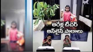 6-year-old girl teaches online classes to LKG students in ..