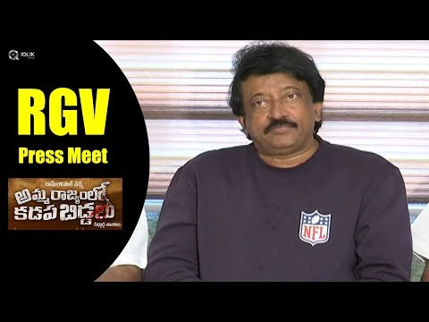 RGV Latest Press Meet on Amma Rajyam lo Kadapa Biddalu
