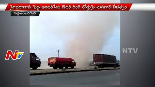 Tornado creates havoc on outer ring road at Amberpet..