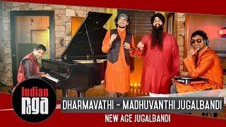 Dharmavathi - Madhuvanthi Jugalbandi | Indian Classical Music