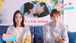 Watching kiss scenes together is  so awkward 💖 First Romance Clip EP 16