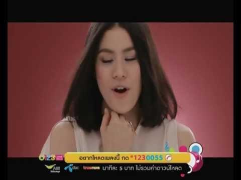 จะรู้ว่ารักเธอ - มัดหมี่ Official MV (HD)