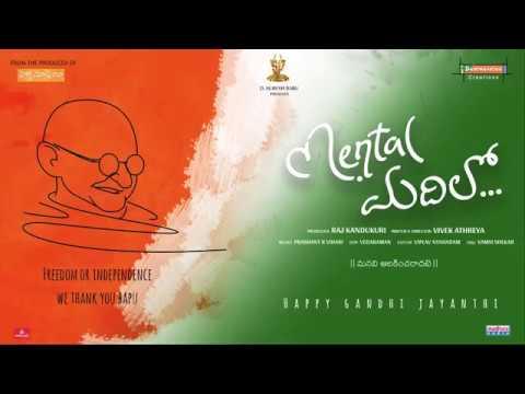 Gandhi-Jayanthi-Confusion-From-Mental-Madhilo-Movie-Team