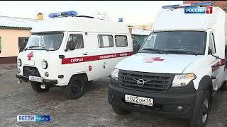 В Омск поступило 11 карет неотложки