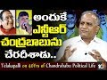 Chandrababu @ 40 in Politics : Telakapalli Analysis