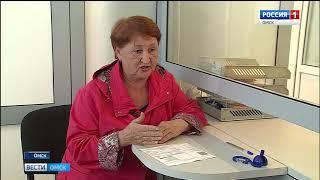 Почти 44 миллиона рублей задолжали жители 98 омских новостроек Фонду капитального ремонта