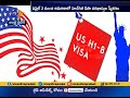 H 1B Visa Application Process to Start from April 2nd