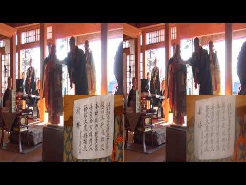 11/30 千日の集い千日法要 福生清岩院 3D