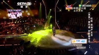 [Pinyin+Kara] Ai đó - Dương Khôn/ 某某 - 杨坤