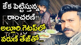 Watch: Ramcharan Selfie With Varun Tej Goes Viral..