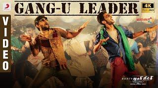 Gang Leader- Gang-u Leader Promotional Video- Nani..