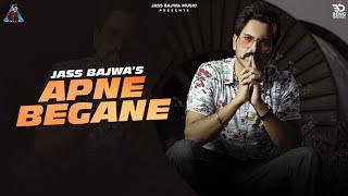 Video Apne Begane - Jass Bajwa