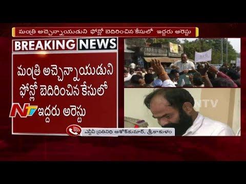 2 held for threatening MLA Atchan Naidu on phone; detonators seized