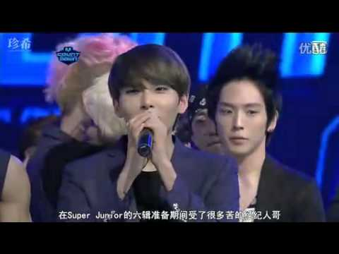 [中字] 120719 Super Junior - M! Countdown 一位受賞