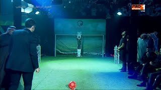 محمد هنيدي يتفوق على أساطير الكرة ويسجل في مرمى الحارس الآلي ...