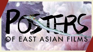 Posters of East Asia | Video Essay