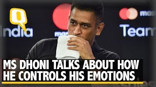 MS Dhoni On How He Controls His Emotions on the Cricket Fi..