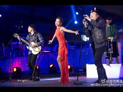 20150216 CCTV《梦想星搭档》吉克隽逸 杭盖乐队《彩色的黑》