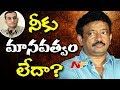 RGV's Satirical Comments Saga Continues : Updates
