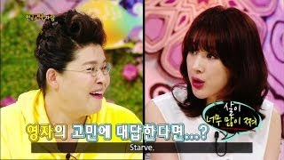 Hello Counselor Ep.128