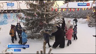 В Большеречье открылась резиденция Деда Мороза