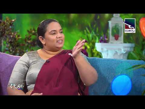 2020 Anti Corruption Day   Interview with Ms Thanuja Bandara ADL at Charana TV