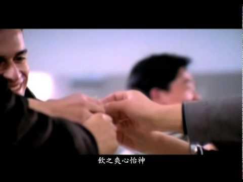 WULIANGYE - Jinbishengyan
