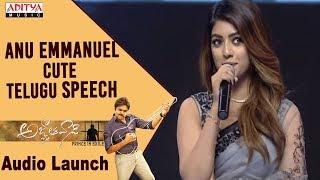 Anu Emmanuel Cute Telugu Speech @ Agnyaathavaasi Audio Launch   Pawan Kalyan   Trivikram