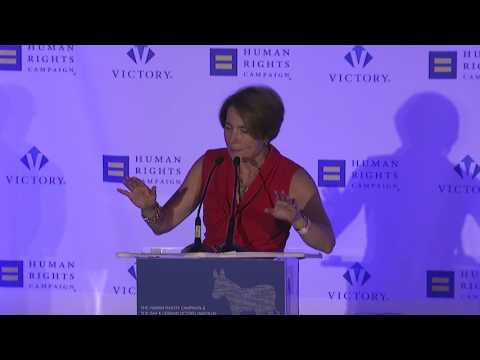 Maura Healey speaks to HRC and The Victory Fund