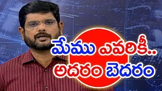 Murthy gives Full Clarity over Rumors on Mahaa News..