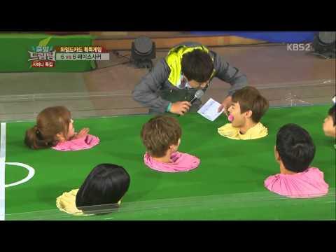 한선화 Sunhwa Onew Minho indirect kiss? (LOL) + Key Taemin - LGDT with Shinee