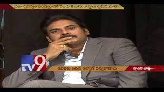 AP bifurcated within 12 hours, says Pawan Kalyan at Harvar..
