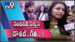 Bigg boss 2 Telugu contestant Nandini Rai reveals truth ab..