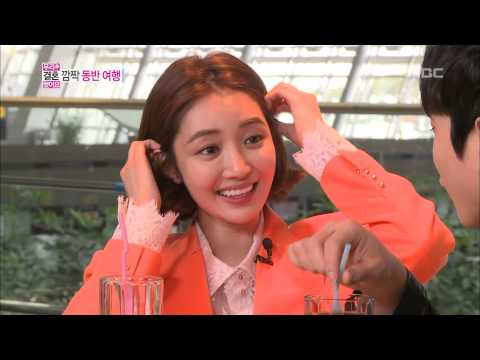 See Jun-hee off, Jin-woon♥Jun-hee 정진운-고준희 #We Got Married