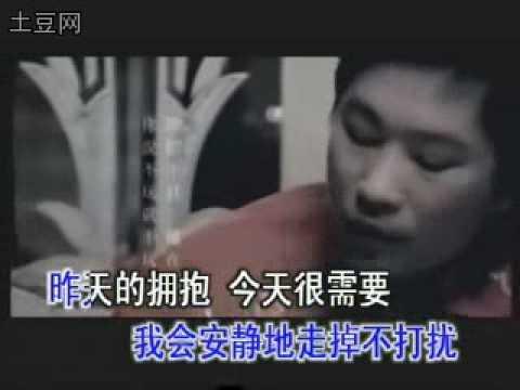 jay chou zhou jie lun-深蓝色的情书 shen lan se de qing shu
