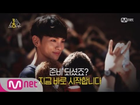 [Key′s knowhow] SHINee KEY Holds DEEP KEY'S KNOWHOW MARKET!(ENG) 150812 EP.7