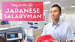 Day in the Life of an Average Japanese Salaryman in Tokyo