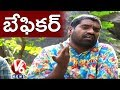 Bithiri Sathi Satirical Conversation With Savitri