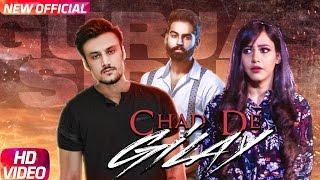 Chad De Gilay – Gurjas Sidhu