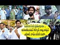 Celebrities Cast Their Vote For Lok Sabha Election | Chiranjeevi | Pawan Kalyan | Allu Arjun