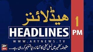 Headlines   Karachi receives light showers, drizzling on Thursday morning   1PM   22 August 2019