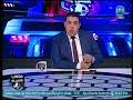 شاهد احمد الشريف متعجب من خبر بيع ثنائى الزمالك للاهرام