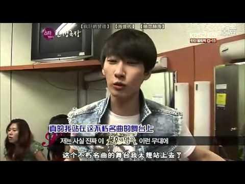 [中字] 120716 Super Junior - 明星人生劇場 EP01