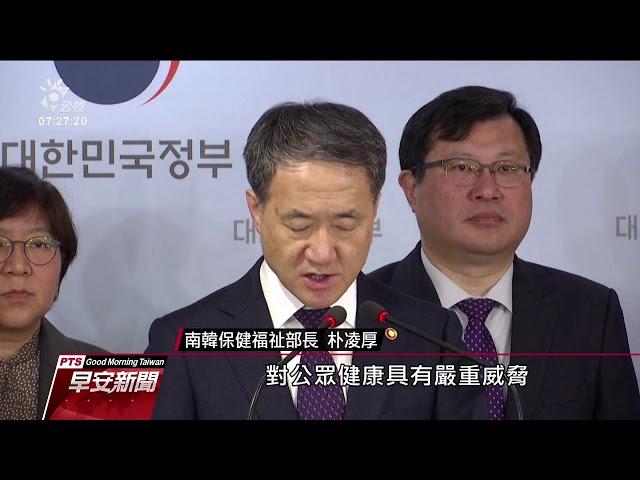 疑有電子煙釀肺病案例 南韓籲停用